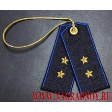 Брелок погоны прапорщика ВКС ВВС ВДВ