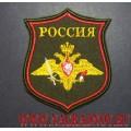 Нарукавный знак военнослужащих Сухопутных войск для кителя или шинели