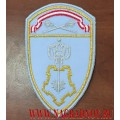 Нашивка на рукав ОВО Центрального округа ВНГ для рубашки голубого цвета