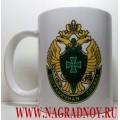 Кружка с эмблемой Пограничной службы ФСБ