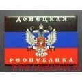 Магнит Флаг ДНР