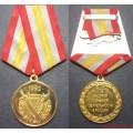 Медаль 20 лет Частной охранной деятельности в России