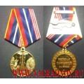 Медаль Ветеран холодной войны