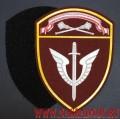 Нарукавный знак сотрудников ОМОН ЦО ВНГ пластик с липучкой