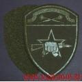 Нашивка на рукав с липучкой ОСН Центрального округа ВНГ полевая