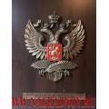 Плакетка с эмблемой МИД России