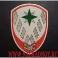 Жаккардовый шеврон сотрудников ФМС России (для рубашки белого цвета)
