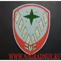 Жаккардовый шеврон сотрудников ФМС России (для рубашки голубого цвета)