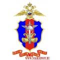 Магнит с символикой ФЭД МВД России