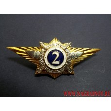 Знак классного специалиста МВД России 2 класс начальствующий состав