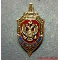 Миниатюрный значок с эмблемой ФСБ России
