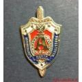 Фрачный значок с эмблемой Управления А ЦСН ФСБ России АЛЬФА