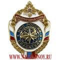 Нагрудный знак МЧС России Спасатель международный класс