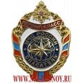 Нагрудный знак МЧС России Спасатель первый класс