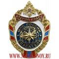 Нагрудный знак МЧС России Спасатель второй класс