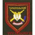Шеврон 275 самоходно-артиллерийского Тарнопольского полка приказ 300
