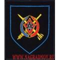 Шеврон 549 Зенитного ракетного полка для офисной формы