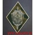 Шеврон Федеральной службы безопасности камуфлированный