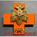 Нагрудный знак об окончании среднего учебного заведения МЧС России