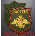 Шеврон военнослужащих РВСН для офисной формы с липучкой