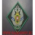 Нарукавный знак Московского пограничного института ФСБ России для постоянного и переменного состава