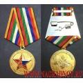 Медаль Совместное стратегическое учение Запад 2017