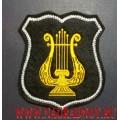 Шеврон Военно-оркестровой службы ВМФ России для кителя или шинели