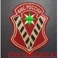 Нарукавный знак сотрудников Федеральной миграционной службы России