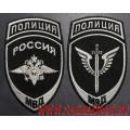 Комплект нарукавных знаков сотрудников спецполка МВД