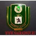 Нагрудный знак ОХОТНАДЗОР Республики Марий Эл