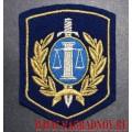 Нашивка на рукав Служба судебных приставов