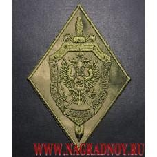 Шеврон ФСБ для камуфляжа Мох зеленый