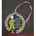 Вышитая медаль с лентой триколор подарок на 23 февраля