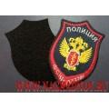 Вышитый шеврон сотрудников ФСКН России для повседневной формы одежды с липучкой
