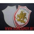 Жаккардовый нарукавный знак сотрудников полиции ФСКН для форменной рубашки белого цвета с липучкой