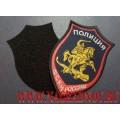 Жаккардовый нарукавный знак сотрудников полиции ФСКН для повседневной формы одежды с липучкой