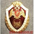 Нагрудный знак Росгвардии Отличник службы в воинских частях и подразделениях технического обеспечения