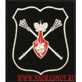 Шеврон госслужащих аппарата Министра обороны приказ 300