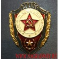 Нагрудный знак Отличник Советской армии