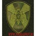 Нарукавный знак Росгвардия для камуфляжа Мох с липучкой