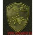 Шеврон военнослужащих ОСН ЦО ВНГ для камуфляжа Мох с липучкой