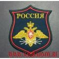 Шеврон Войск связи нового образца парадный