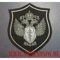 Шеврон ФСКН России для специальной формы серая нить