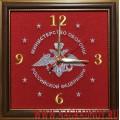 Настенные часы Министерство обороны РФ