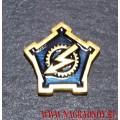 Фрачный значок Эмблема ФГУП Ведомственная охрана Минэнерго