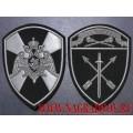 Комплект шевронов воинских частей оперативного назначения ЦО ВНГ для камуфляжа