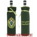 Мешочек для бутылки с вышитой эмблемой Пограничной службы ФСБ