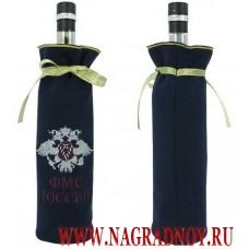 Мешочек для бутылки с вышитой эмблемой ФМС
