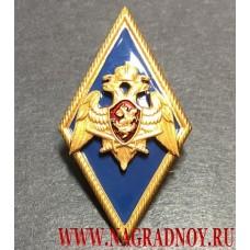 Нагрудный знак за окончание военной образовательной организации высшего образования Росгвардии