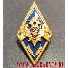 Нагрудный знак за окончание ВООВО войск национальной гвардии с отличием
